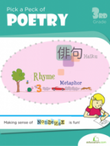 <h5>3rd Grade Poetry Workbook</h5><p>This 3rd Grade Poetry Workbook is printable. What&#039;s a metaphor? How do you haiku? Kids will hone reading and writing skills with this book, from a simple syllable counting exercise to inventing rhymes and tangling with the Jabberwocky!</p>