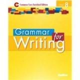 <h5>Grade 8 Grammar For CCS Writing</h5><p>Grade 8 Grammar For CCS Writing.</p>